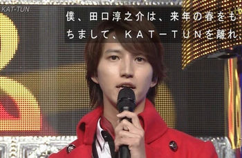 kat-tun-taguchi2-1.jpg