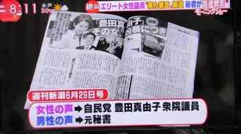 news608-min.jpg