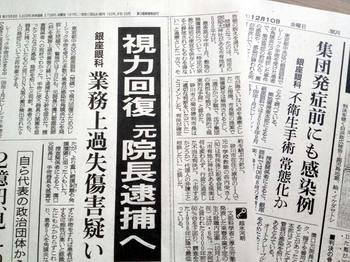 news_paper_cat.jpg