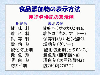 tenka_hyouji1.jpg